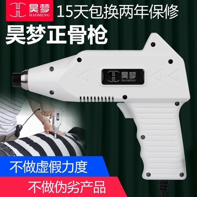 美容院の脊椎矯正銃の電動正骨機の活性化器のマッサージ銃です。