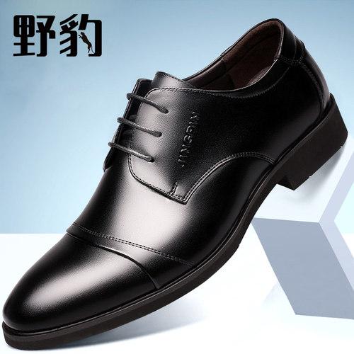 男士皮鞋男真皮冬季加绒棉鞋商务正装韩版休闲鞋子男潮内增高6CM