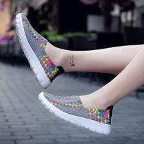 小碼3334夏季網鞋女軟底彩虹編織鞋大碼4142老北京布鞋一腳蹬懶人