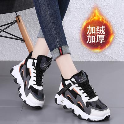 冬季棉鞋女加绒加厚老爹鞋女ins潮百搭大棉鞋高帮保暖孕妇散步鞋