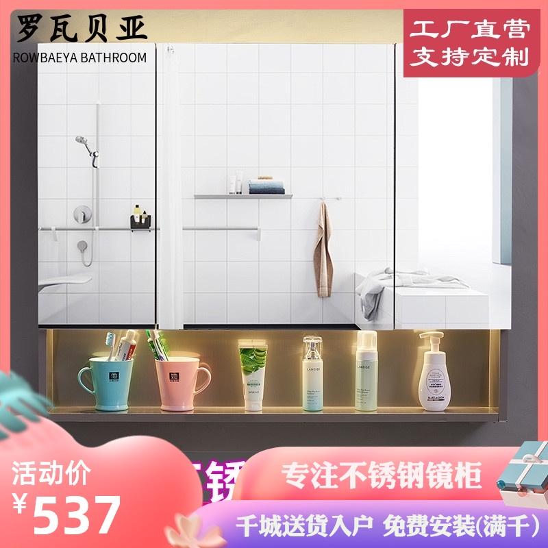 Шкафы с зеркалом в ванную комнату Артикул 595486391170