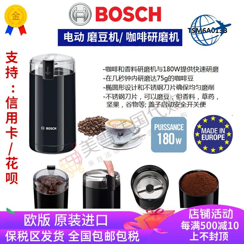 Кофеварки Артикул 603213602393