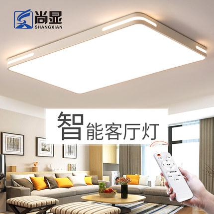 超薄led吸顶灯长方形办公室大厅卧室大灯简约现代大气客厅吊灯具
