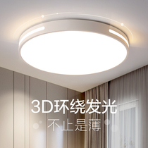 led吸頂燈圓形主臥客廳吊燈具簡約現代廚房書房陽臺房間主臥室燈