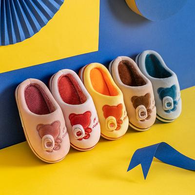儿童棉拖鞋宝宝男童室内女童防滑软底家居公主小孩女可爱毛绒棉鞋