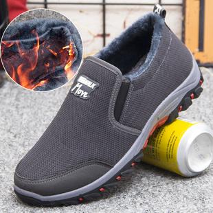 冬季加绒男加厚棉鞋休闲爸爸男鞋
