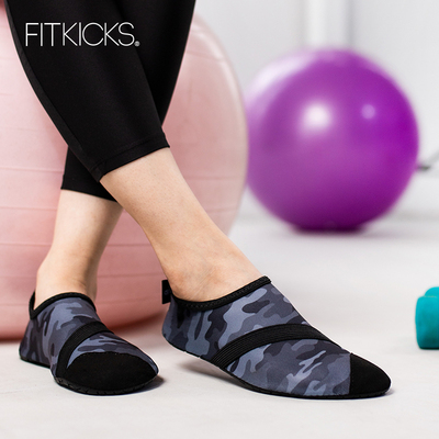 FITKICKS Indoor Squat Jumping Rope Shoes Soft Sole Fitness Special Yoga Women Breathable Flying Shoes Men's Training Shoes