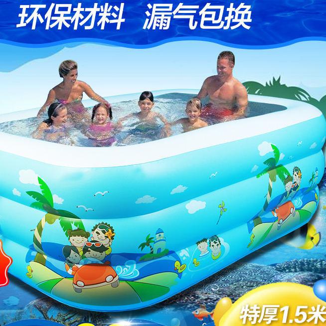 婴儿童充气游泳池家用加厚宝宝水池大人小孩洗澡桶婴幼儿海洋球池