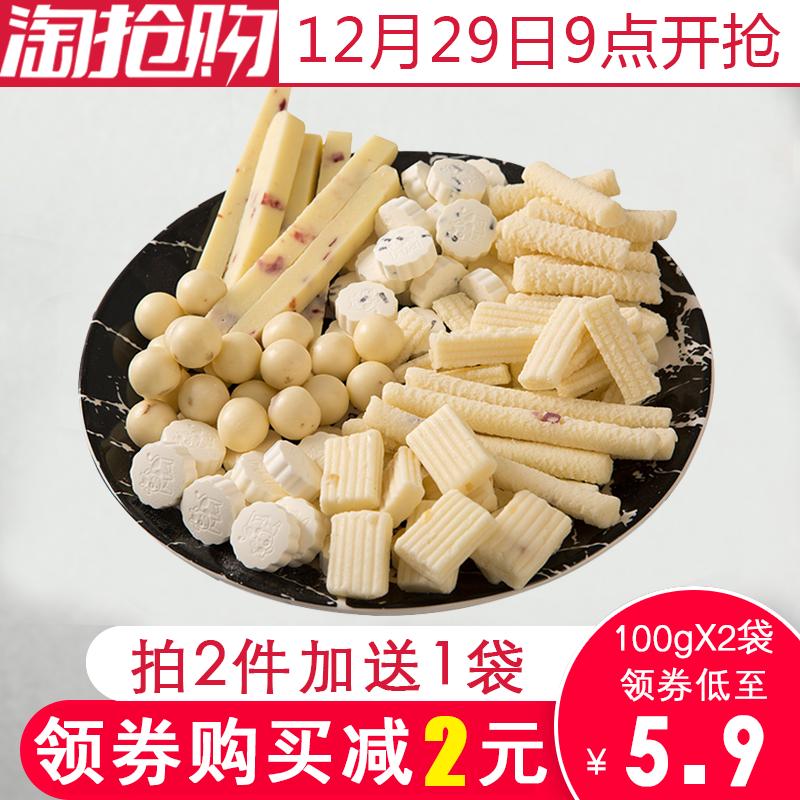 牧牛仕内蒙古特产奶酪条奶片奶糖奶豆酸奶疙瘩奶贝棒儿童休闲零食
