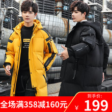 2019 new winter men's medium and long down suits slim fit over knee lovers youth thickening tooling coat trend