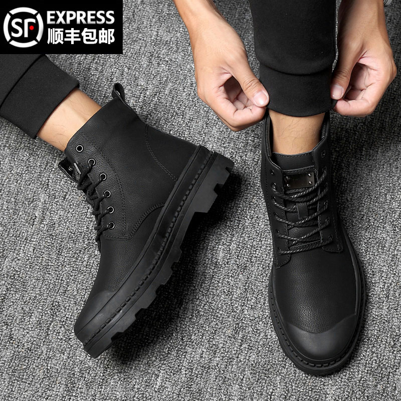 Martin boots mens summer breathable British medium top large tooling boots 46 versatile mens high top snow boots fashion