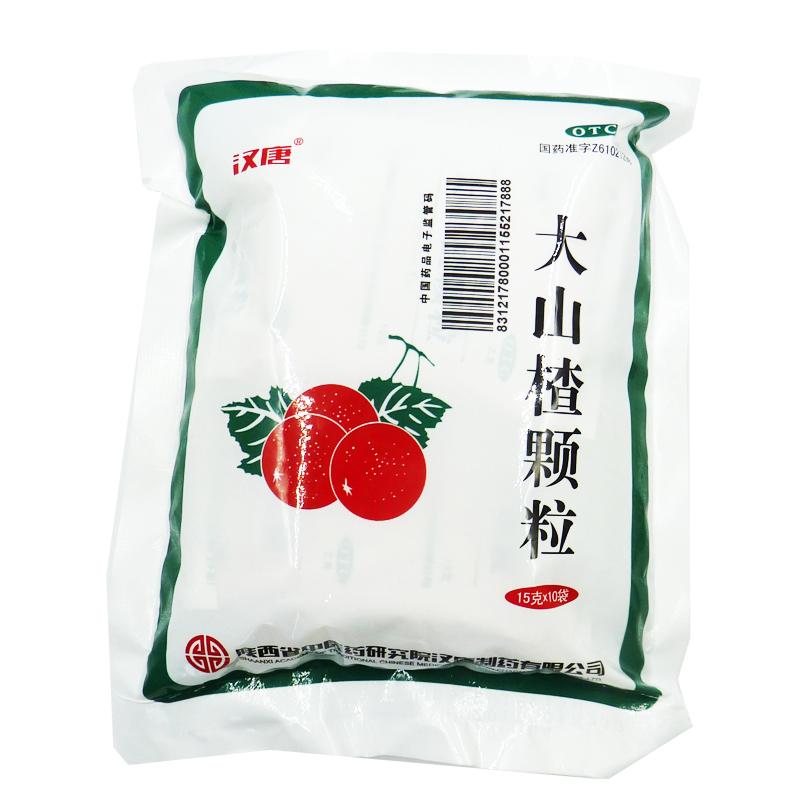汉唐 大山楂颗粒 15g*10袋/盒消化不良开胃消食食欲不振厌食症