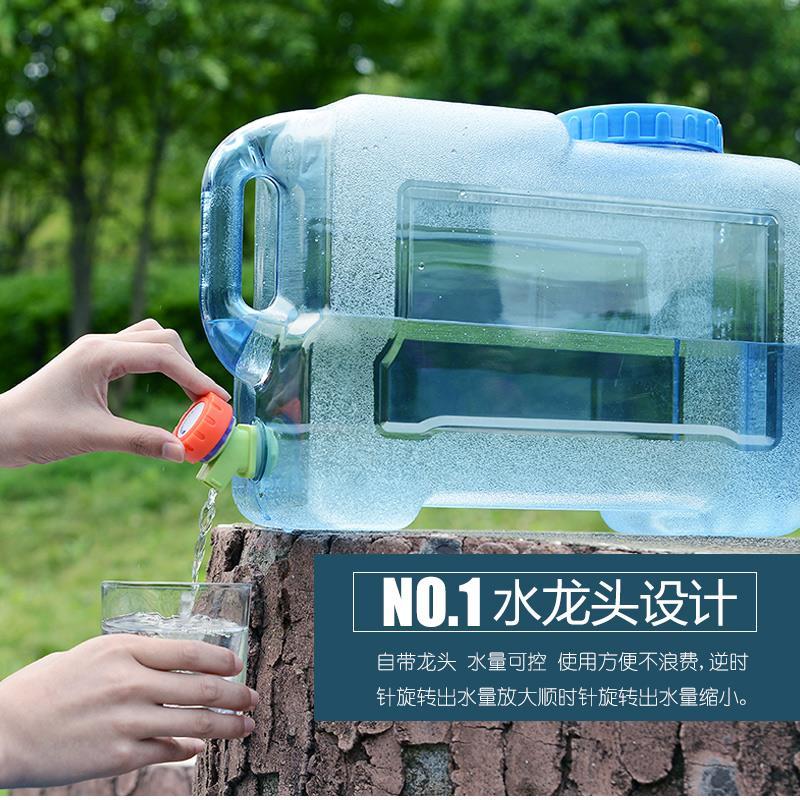 自驾游车载水桶储水箱洗澡桶周转箱后备箱易清洁家用轻便一体式车