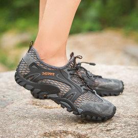 怡安踏雪男鞋特大码45夏天透气户外46休闲网面运动鞋加大号47登山
