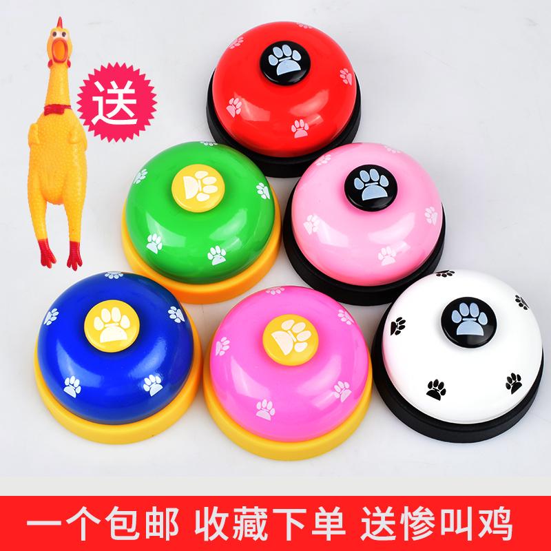Игрушки для домашних животных Артикул 575407014258