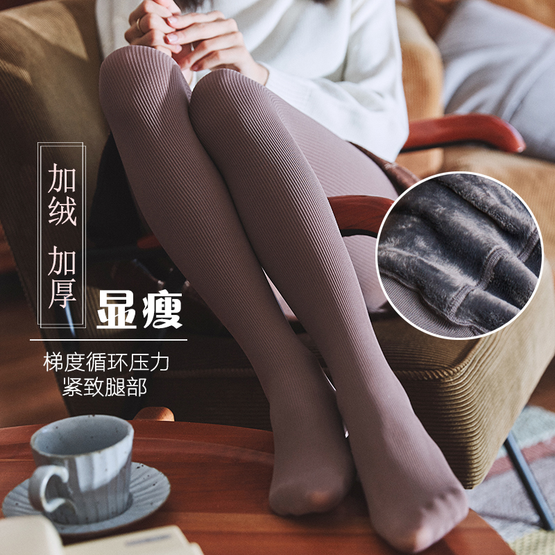 Kania (03) pantyhose womens autumn and winter stripes are slightly pressed to show thin and thin, plush and thickened, and wear leggings outside in spring and autumn