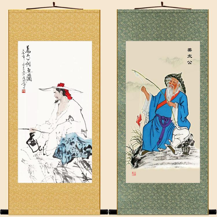 Jiang Taigong fishing in principle after the portrait Jiang Ziya figure scroll painting hanging painting silk painting decorative painting custom