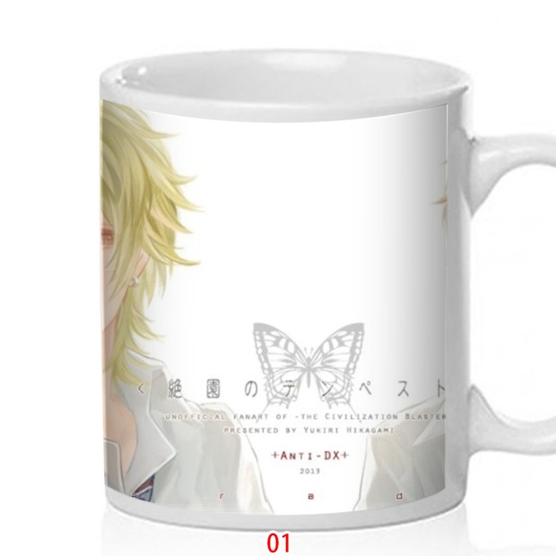 The storm of Mug Jueyuan with cup cap ceramic creative water cup customized birthday gift milk 1300