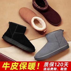 男冬季加绒防滑防水面包鞋雪地靴