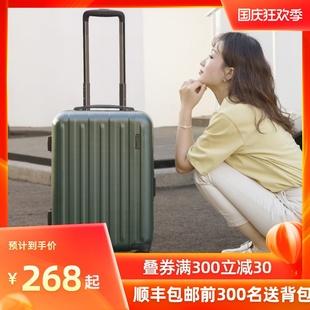 Caseman卡斯曼行李箱拉杆箱24寸旅行箱万向轮ins网红学生女男箱子
