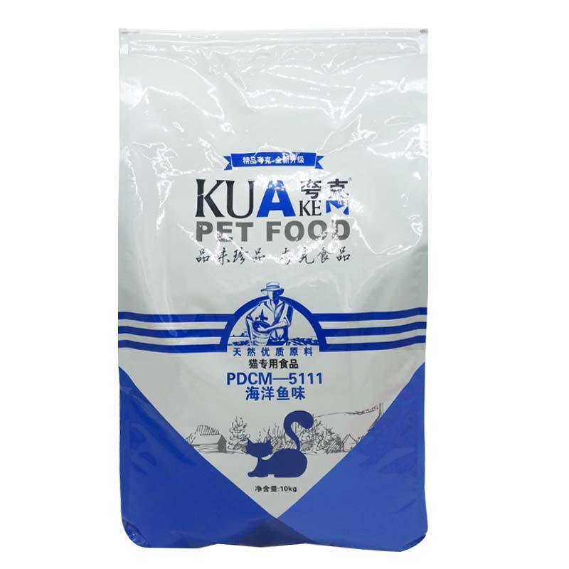 クォーク猫の食糧は10 kgで、猫の海洋魚味猫の餌となる野良猫の子供用猫の食糧は20斤の割引があります。