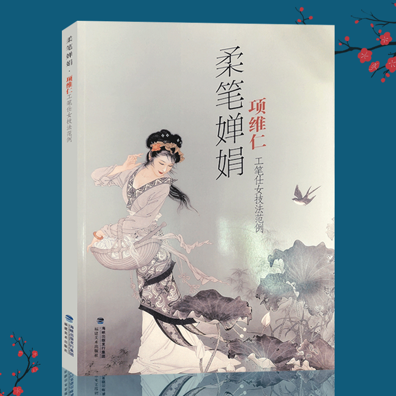 Китайская живопись Артикул 562920299042