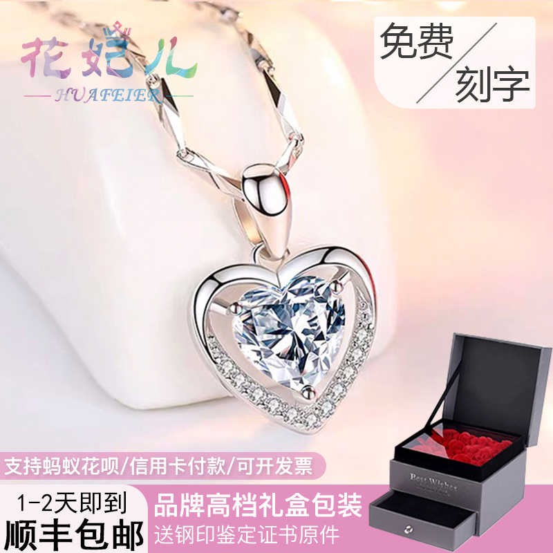 Genuine Silver 18K White Gold Heart Shaped necklace for girlfriend and wife