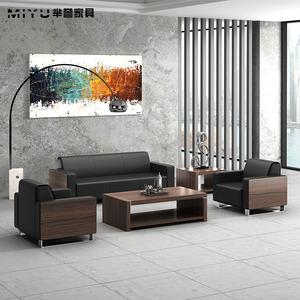 商务办公沙发简约时尚接待会客三人办公室沙发组合办公家具小沙发