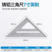 不锈钢多功能大码三角板高精度木工直角尺45°角尺铝合金加厚角。
