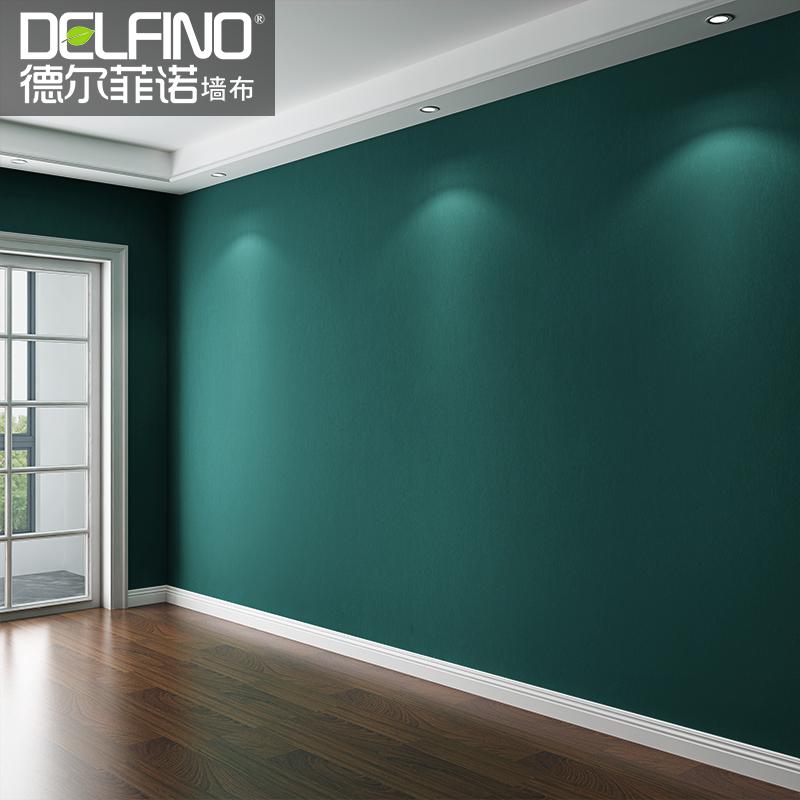 简约现代墙布无缝卧室家用客厅墙纸电视背景墙纯色素色墨绿色壁布