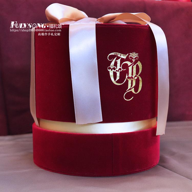 38.60元包邮福礼颂绒布伴手礼盒圆桶手礼喜糖盒