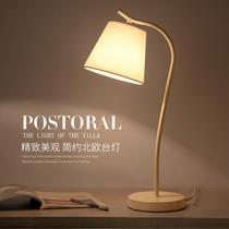 LED台灯护眼大学生简约现代北欧宿舍书桌学习阅读灯卧室床头台灯