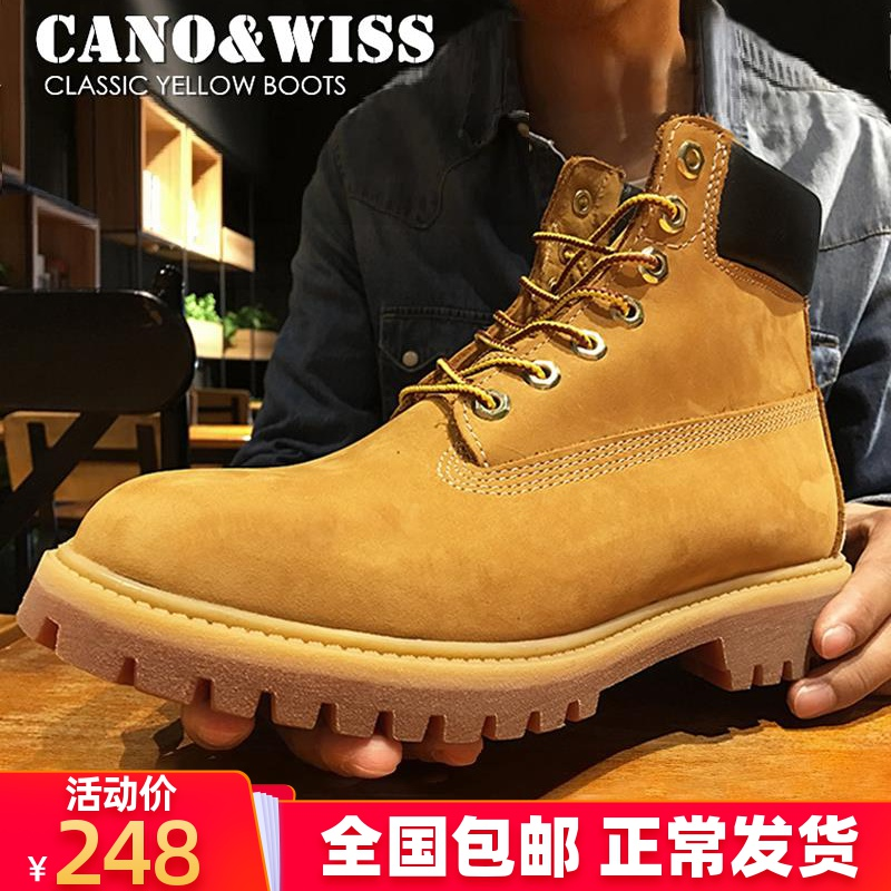 Martin boots men's British style winter high top warm work clothes short boots Korean version tide leather big yellow cotton shoes snow yellow
