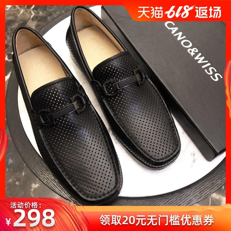 2019夏季新款豆豆鞋男鞋真皮鞋镂空透气韩版潮休闲一脚蹬百搭懒人
