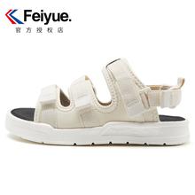 飞跃凉鞋夏季魔术贴男士平底镂空罗马运动沙滩鞋轻便厚底休闲鞋