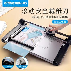 滚动式裁纸刀A4滚刀切纸机可得优手动滑动裁纸机小型裁纸器多功能可裁相片照片卡纸手机膜纸板纸张滚轮切纸机
