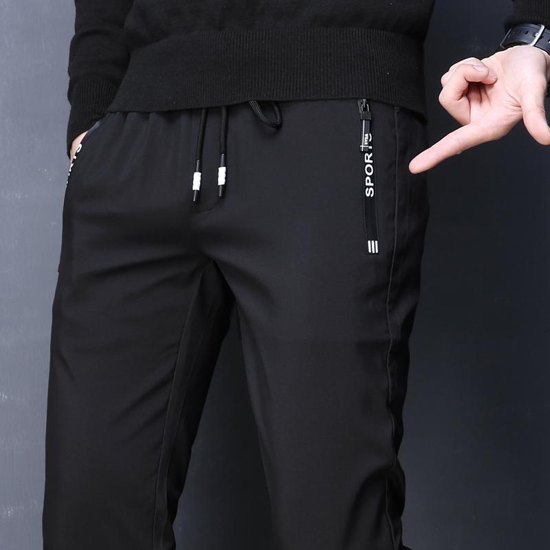 运动长裤子男裤秋季宽松男士冰丝休闲裤春秋款夏季薄款青少年学生
