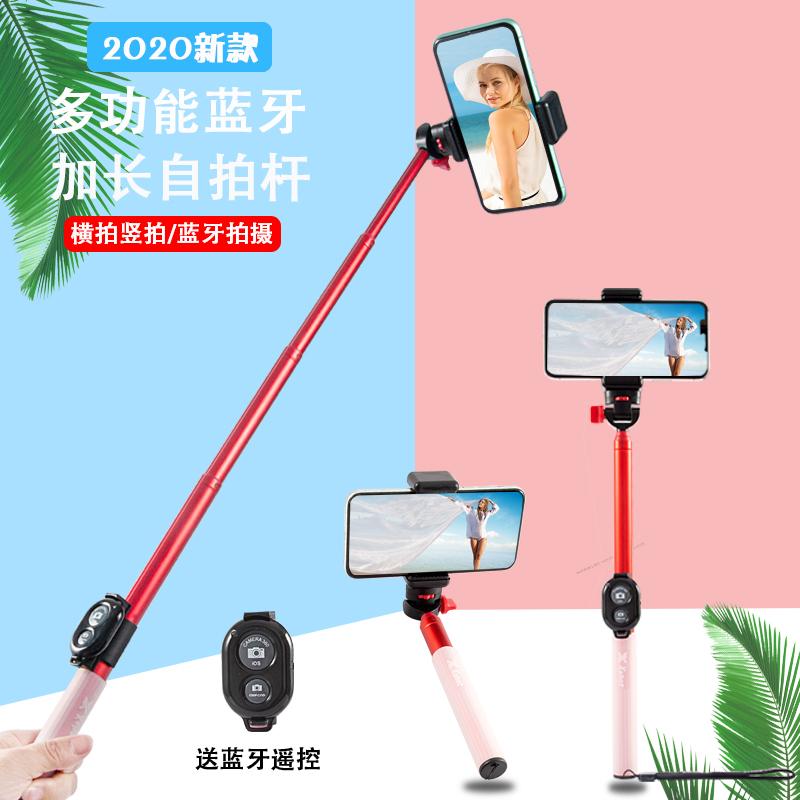 中國代購|中國批發-ibuy99|小米手机|自拍杆铝合金手持便携迷你蓝牙华为oppo苹果vivo小米手机通用型