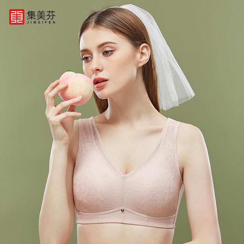 大胸显小超薄全罩杯性感蕾丝文胸