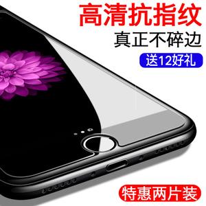 苹果7 iphone8手机7plus半屏8p膜