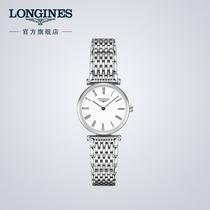 手表时尚女士腕表新款简约编织带表石英表女表瑞士正品CKK8G23626