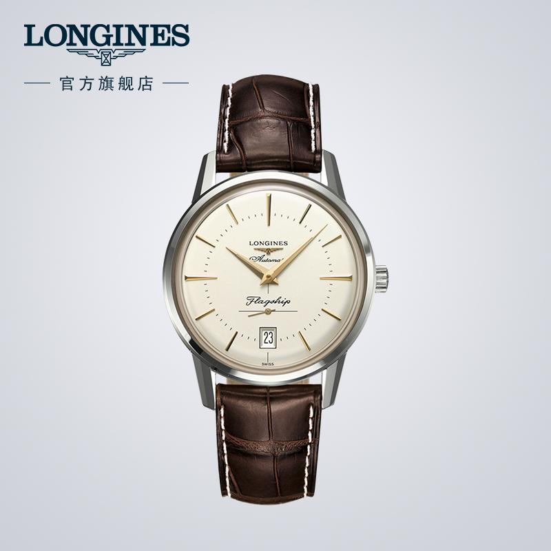 Longines浪琴官方正品经典复刻版机械表皮表带手表男L47954782