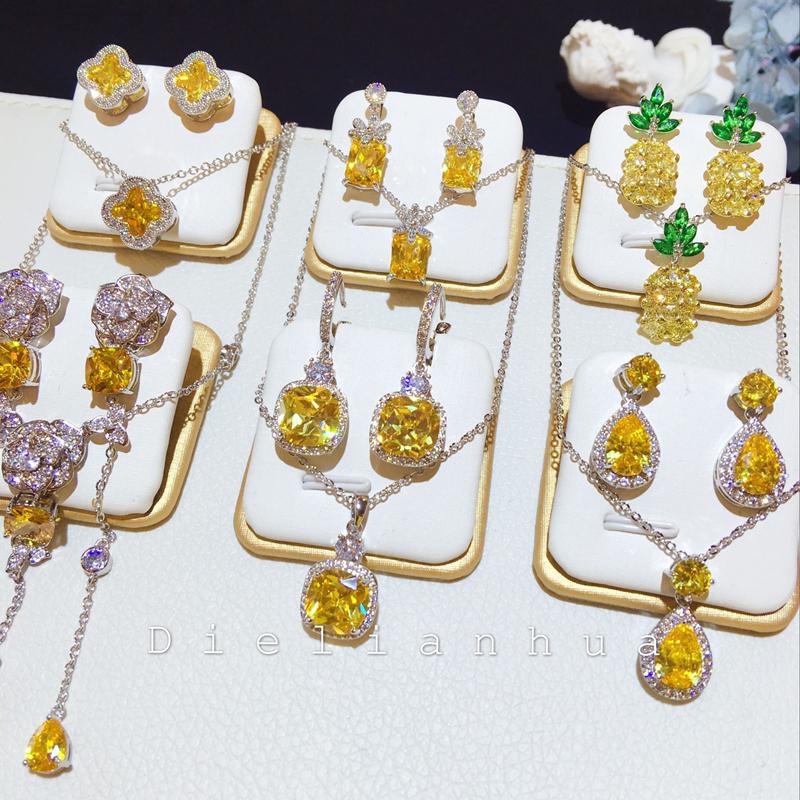 日韩黄色超闪水晶锆石耳环项链套装宴会S925纯银耳针气质百搭仙女