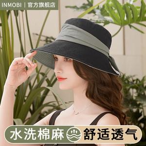 帽子女韩版潮遮阳帽防晒渔夫帽女时尚百搭丝带女帽大沿太阳帽夏季