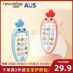 纽因贝儿童手机玩具宝宝电话仿真益智音乐婴儿可咬小女男孩0-1岁