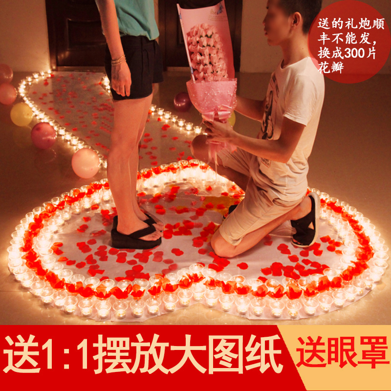 Round candle romantic birthday layout creative proposal confession props scene 520 marry me romantic package