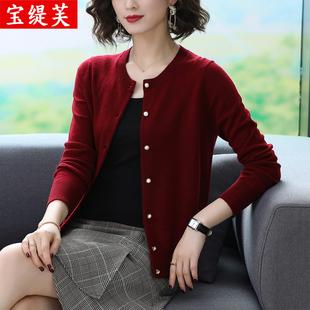 100%纯羊毛开衫女短款春秋装2020新款薄款毛衣外搭针织小外套百搭