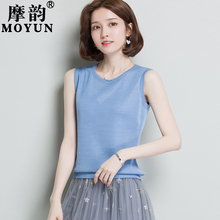In summer of 2019, women with ice silk knitted inner sleeveless loose bottom jacket and suspender vest can wear large yard tide outside.