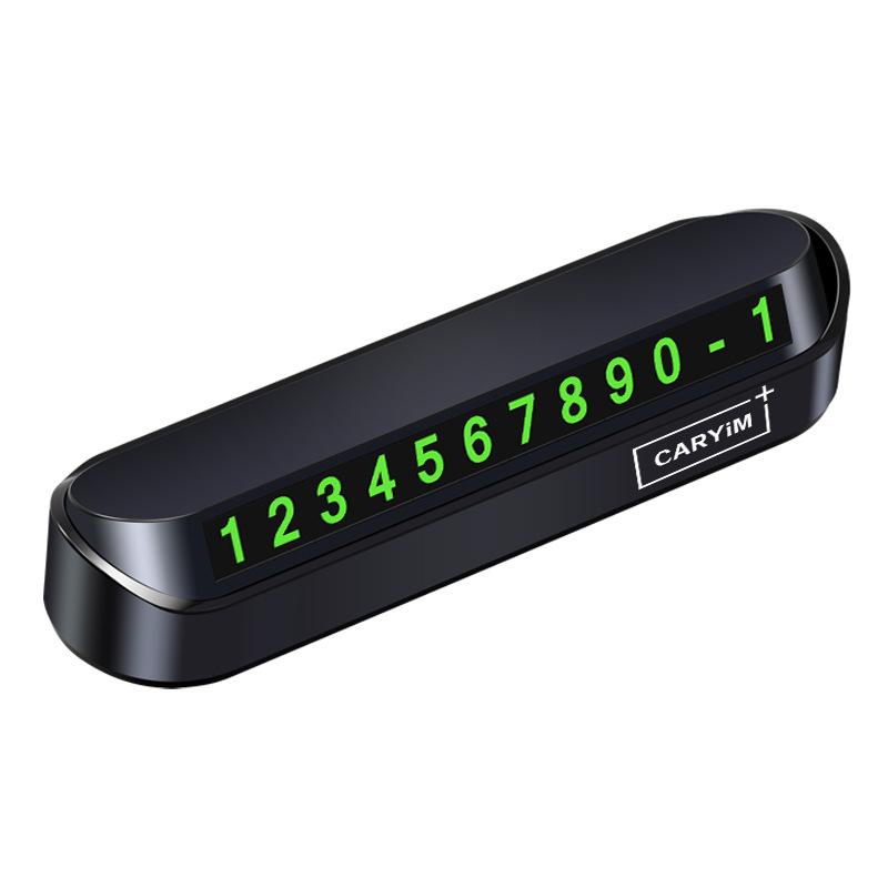 Телефонные кабели и аксессуары Артикул 603208687949