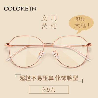 Myopia glasses frame women can be equipped with lenses ultra-light pure titanium alloy titanium frame gold wire edge rose gold eye frame frame male